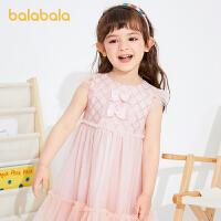【券后预估价:150.4】巴拉巴拉童装儿童裙子女童连衣裙夏装2021新款小童宝宝公主裙甜美