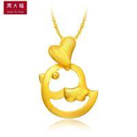 周大福 可爱生肖鸡黄金足金吊坠(工费:48计价)F200644