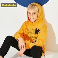 【3折价:29.97】巴拉巴拉童装男童长袖T恤中大童卫衣儿童春秋新款时尚连帽衫