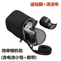佳能EOS M M2 M3 M6 M10 M100微单相机包SX400 SX410 SX510保护套 EOS标志 黑色
