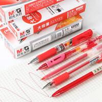 晨光红笔教师专用批改水笔签字中性笔圆珠学生用文具按动式0.5MM红色笔芯粗老式K35/GP1008G-5黑笔老师改作业