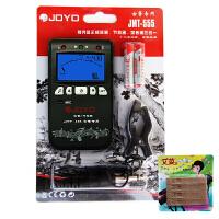 卓乐JOYO古筝专用电子调音器校音器节拍器JMT-555