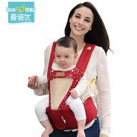 婴儿背带前抱式宝宝腰凳单四季通用夏季儿童坐轻便抱娃神器