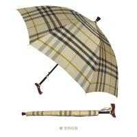 2018新款雨伞太阳伞遮阳伞折叠晴雨伞伞创意老人拐杖伞加固可调节防滑多功能老年礼品 23.5寸*8K