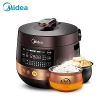 【限时抢】Midea/美的 MY-YL50Easy203电压力锅智能家用小5L饭煲高压锅3-4-8
