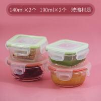 辅食盒 婴儿宝宝辅食盒保鲜盒婴儿玻璃储存盒封冷冻盒便携水果盒子D13 玻璃盒4个