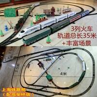 超长轨道小火车东风4绿皮火车高铁电动轨道仿真火车模型玩具