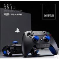 雷蛇Razer Raiju游戏USB电脑飓兽索尼授权版PS4精英手柄