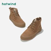 【2.29-3.2 2件3折】热风男士系带休闲靴H96M8428