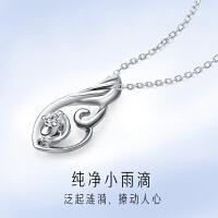 周大福 珠宝婉约心翼PT950铂金钻石吊坠定价A 133553>>定价