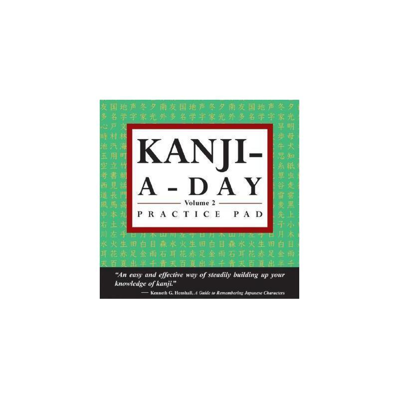 【预订】Kanji-A-Day Practice Pad Volume 2 美国库房发货,通常付款后3-5周到货!