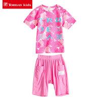 探路者童装儿童套装小童夏季新款女童短袖T恤七分裤两件套