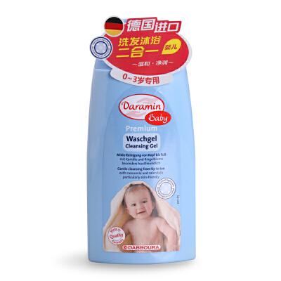 达罗咪婴儿洗发沐浴二合一宝宝洗发水新生儿童沐浴露天然 250ml
