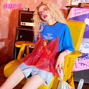 妖精的口袋ins超火短袖蓝色2018新款撞色两件套欧货t恤女