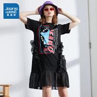 [限时秒杀:75元,仅限8.16-19]真维斯连衣裙女2019新款夏季女士雪纺木耳边拼接女裙小清新T恤裙