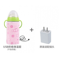USB加热奶瓶母乳保温套奶瓶袋外出冲奶神器婴儿便携式恒温暖奶器D10 中粉红 2A充电头套餐