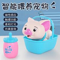 糖米 网红抖音玩具儿童智能喂养宠物电动会叫机器猫小奶狗男女孩
