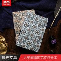 晨光文具大英博物馆花砖系列包脊本精装手帐本笔记本记事本空白页 A5 APYR9Q11