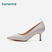 【2.29-3.2 2件3折】热风女士时尚细跟鞋H04W9504