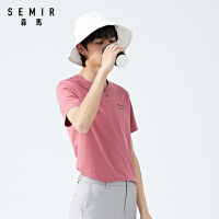 森马短袖T恤男2018夏季新款男士圆领潮流白体恤韩版学生潮牌衣服