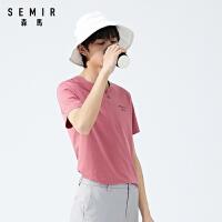 49森马短袖T恤男2018夏季新款男士圆领潮流白体恤韩版学生潮牌衣服