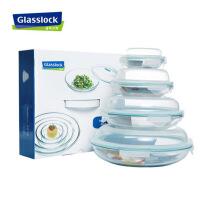 Glasslock 韩国进口玻璃饭盒便当盒微波炉冰箱收纳盒保鲜盒碟形4件套GL101-4