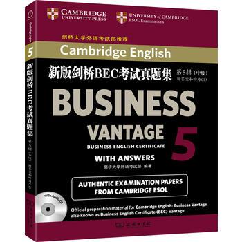 新版剑桥BEC考试真题集(第5辑):中级(附答案和听力CD) (参加BEC考试的必备书。本书适用于准备参加剑桥大学
