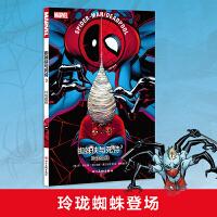 蜘蛛�b�c死侍3