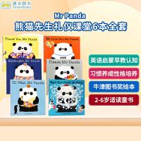 panda 熊猫先生礼仪课堂3本 please mr panda i'll wait thank you 荣获牛津图书奖 幼儿启蒙认知 性格培养 儿童英文原版绘本