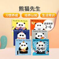 panda 熊猫先生礼仪课堂4本 please mr panda i'll wait thank you 荣获牛津图书奖 幼儿启蒙认知 性格培养 儿童英文原版绘本