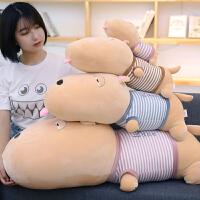 软体趴趴狗睡觉抱枕公仔毛绒玩具女生大头狗长条枕布娃娃玩偶