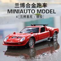1:32兰博基尼缪拉跑车汽车模型摆件仿真合金男孩小汽车儿童玩具车