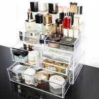 化妆品收纳盒抽屉桌面整理盒梳妆台收纳架化妆盒护肤品置物
