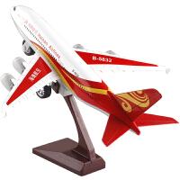 模型玩具声光客机摆设仿真南航东航海南航空合金飞机