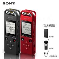 新品 Sony/索尼录音笔 ICD-SX2000 蓝牙连接远程遥控SX1000升级版