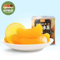 【三只松鼠_午后水果312gx2罐】新鲜糖水黄桃罐头混合水果罐头