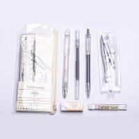Narita/成田简约文具套装无印风中性笔橡皮笔盒尺子组合商务/ 开学/考试7件 10件 12件套装