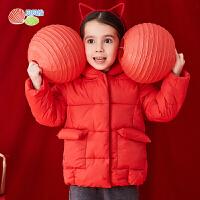 【2件3折到手价:84.6】贝贝怡儿童棉服冬装新款男女宝宝连帽洋气加厚保暖潮童外套194S2248