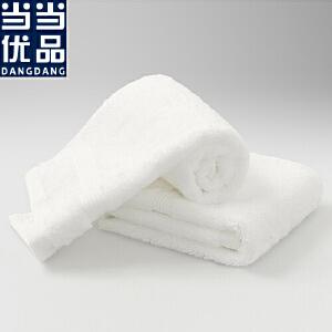 当当优品 精梳棉缎档中巾2条装 白色 30*50 ,86克,厚实,柔软,吸水性强
