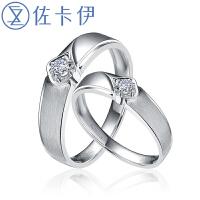 佐卡伊PT950铂金钻戒钻石对戒指情侣对戒求婚戒指 珠宝首饰