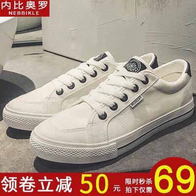 【秒杀69!】【仅限今天】【领卷立减50】新款板鞋男帆布鞋运动鞋百搭休闲鞋