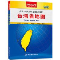 台湾省地图-新版*9787503183034 本社