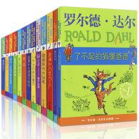 罗尔德·达尔作品典藏全套13册查理和巧克力工厂 了不起的狐狸爸爸 儿童文学正版名著三四五六年级小学生课外