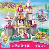 乐高积木女孩系列拼装玩具公主梦启蒙冰雪奇缘梦幻6马车8城堡10岁