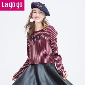 lagogo冬季新款竖条纹圆领长袖针织衫两件套百搭连衣裙子套装潮