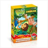 原装正版 迪亚哥 丛林探险之旅 5DVD 中英双语中文字幕 艺洲人 儿童动画音像