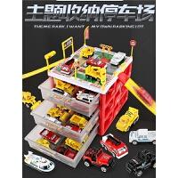 儿童玩具车模型合金小汽车儿童耐摔仿真全套装男孩子0-1-2-3-4岁