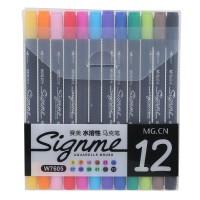 晨光12色/24色水溶性双头马克笔 12色 APMW7605