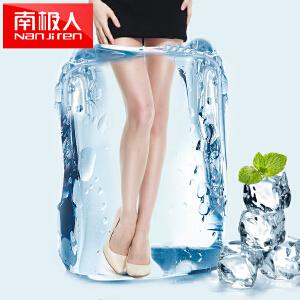 【春夏特价】6双装南极人冰冻肉色丝袜连裤袜防勾丝夏季薄款大码隐形美腿长筒袜子女