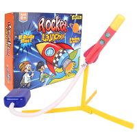 脚踏发射火箭炮玩具模型男孩幼儿园小学生物理科学区实验户外套装M 单箭导弹 2个箭 送两个箭 共4个箭